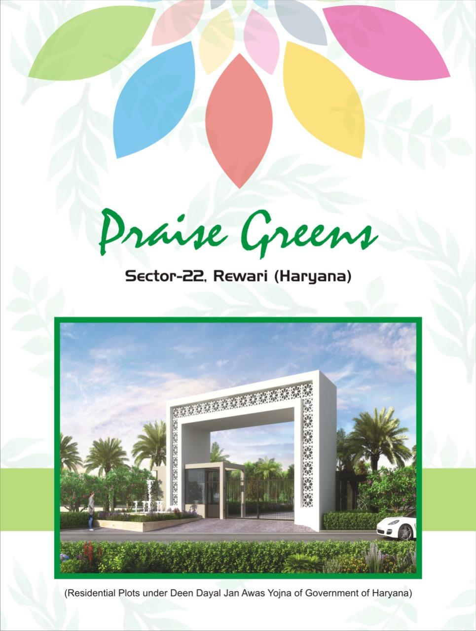 Praise Green